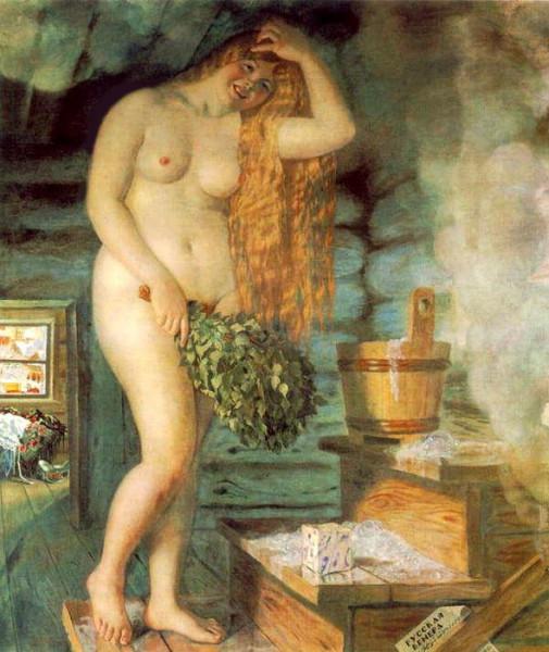 Русская Венера