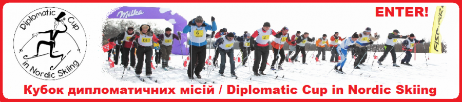 Diplomatic Cup in Nordic Skiing 2014