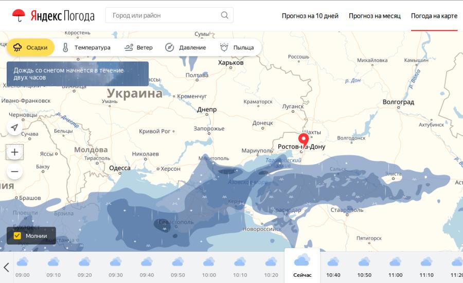 Снежный шторм в Ростове-на-Дону