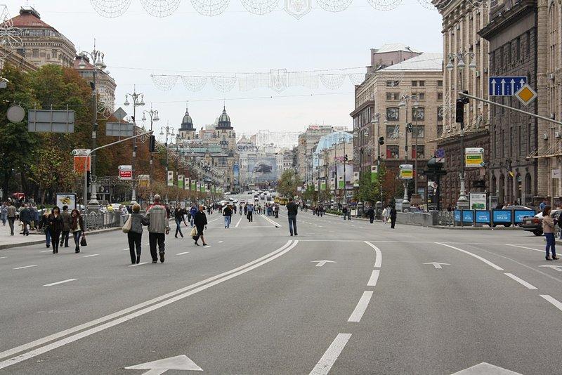 Киев десять лет назад