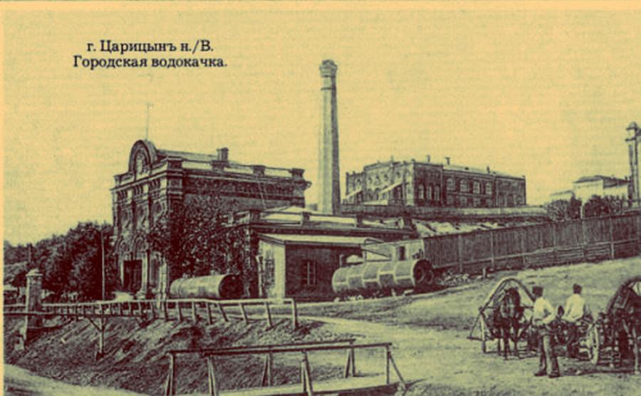 Царицын, старые фото