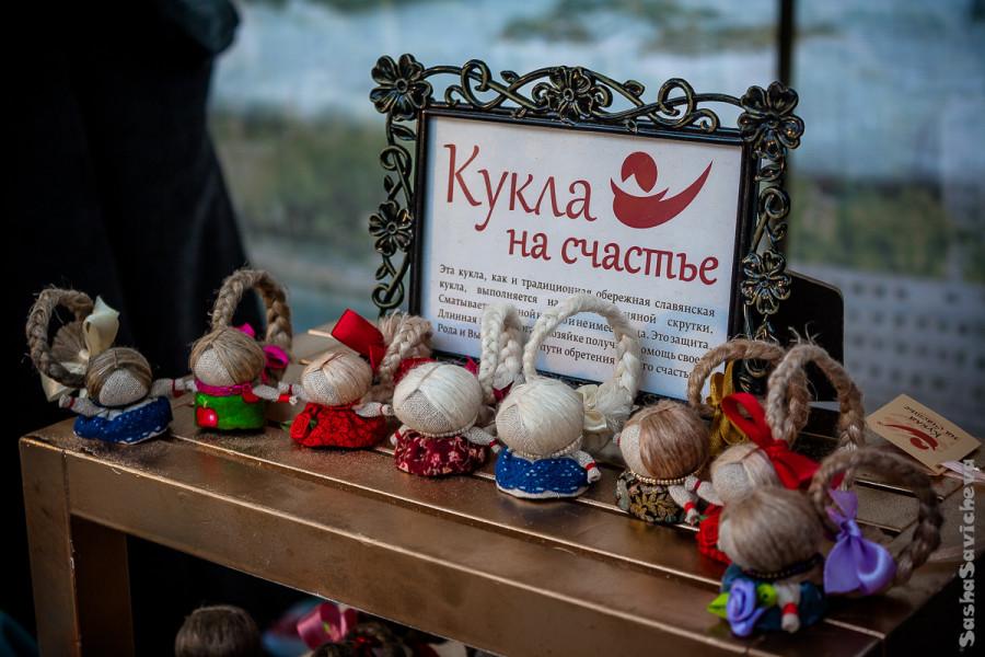 Ярмарка на Садовой в Ростове на Дону