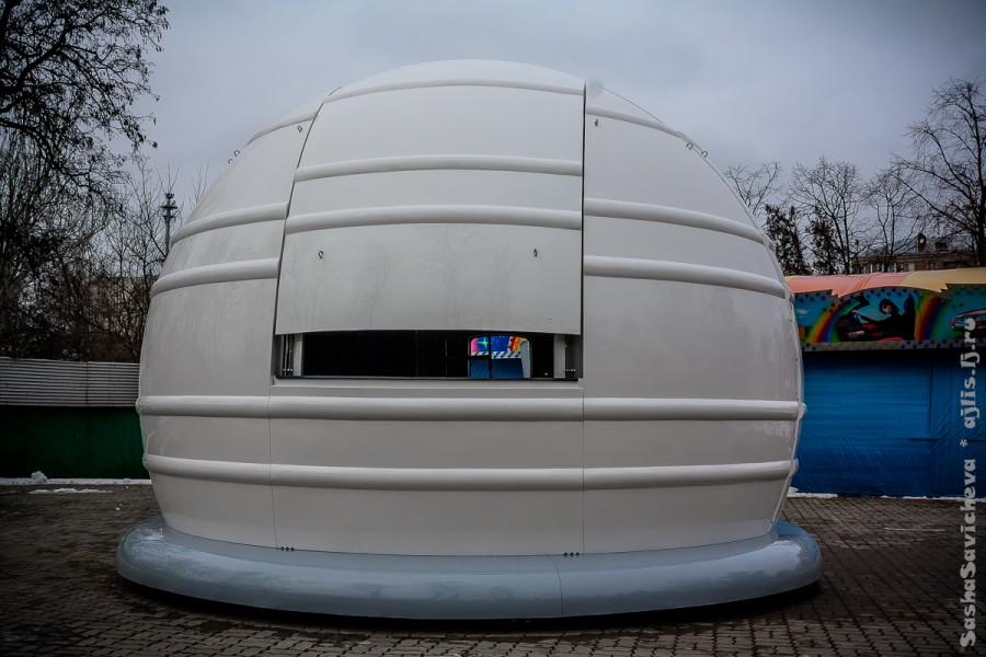 Обсерватория в Ростове-на-Дону