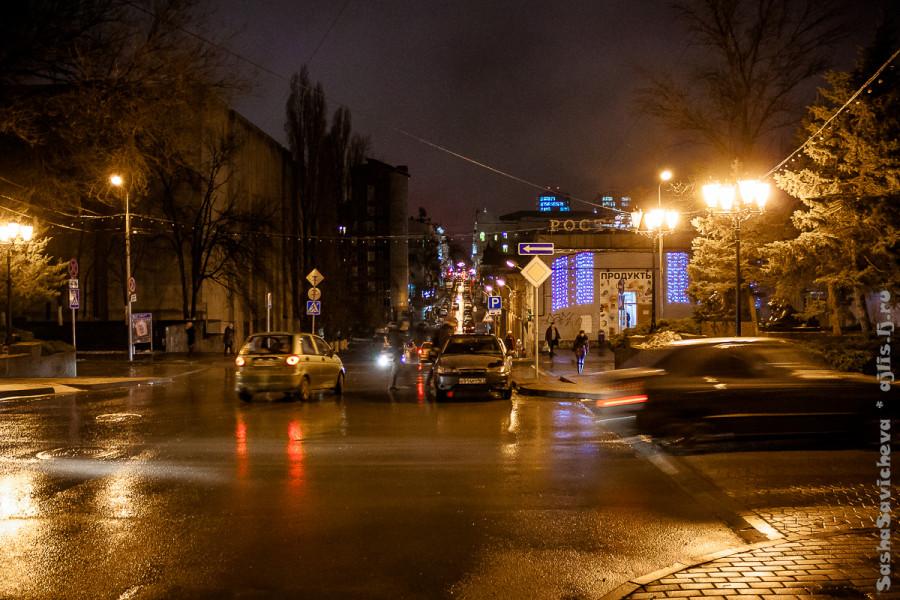 Ростов-на-Дону вечером