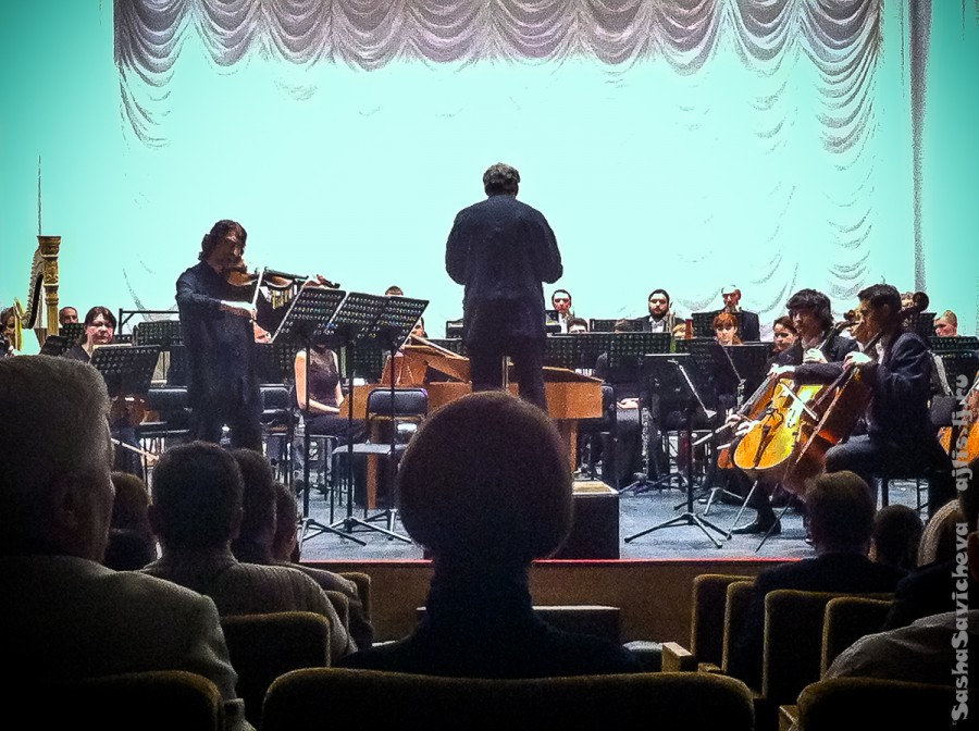Ростовская областная филармония