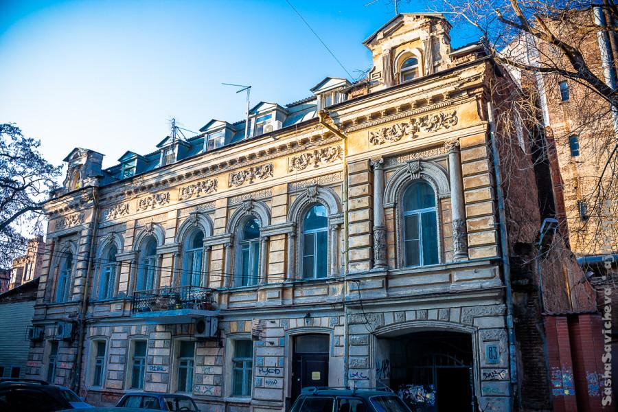 2Ростов-на-Дону, улицы, фото Саши Савичевой