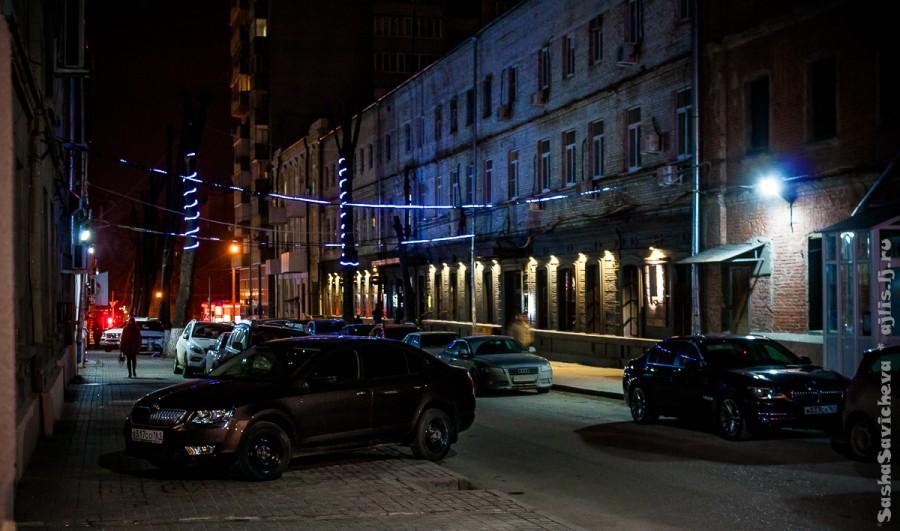 Газетный переулок, Ростов-на-Дону