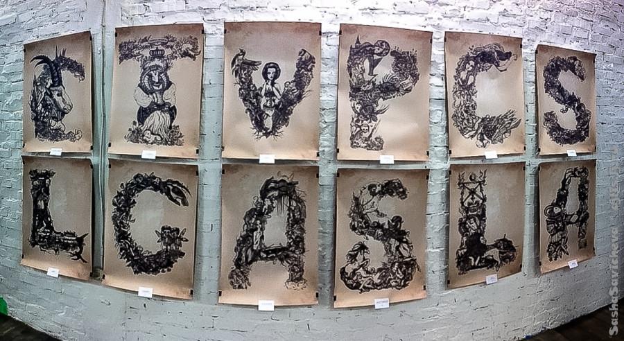 Выставка Ex Libris в Creative Space Pro