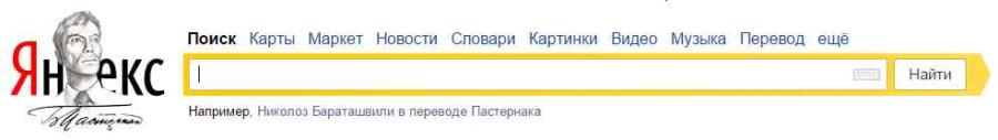 Пастернаку - 125