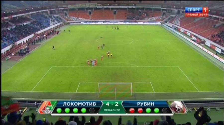 Локомотив Рубин