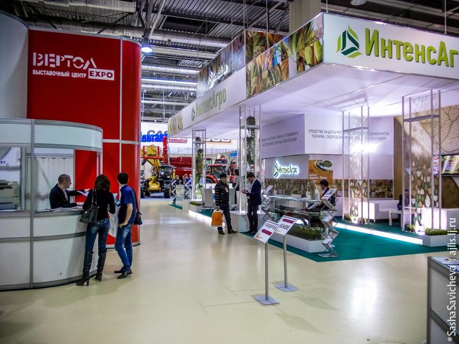 XVIII Агропромышленный форум юга России