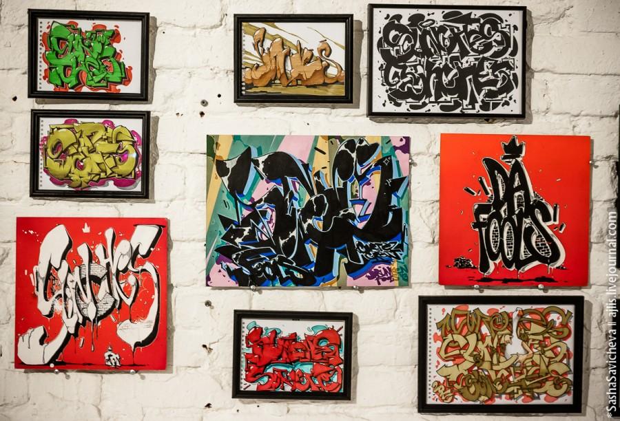 Выставка Рефигурация в арт-центре MAKARONKA