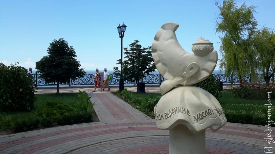 Ейск: пляж Каменка и Приморский бульвар