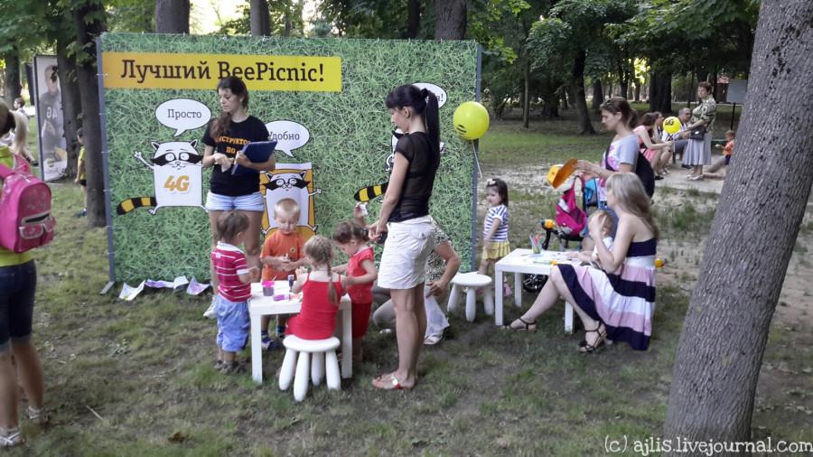 #BeePicnic: Ростов-на-Дону, парк имени Октябрьской Революции