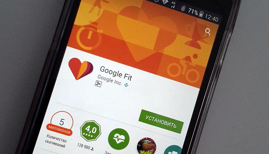 Google Fit или Moves: что выбрать