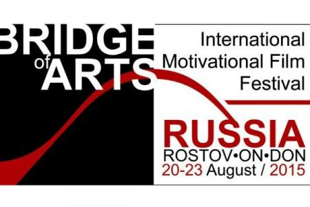 Фестиваль мотивационного кино Bridge of Arts