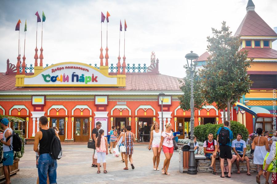 Сочи-парк: цены и впечатления