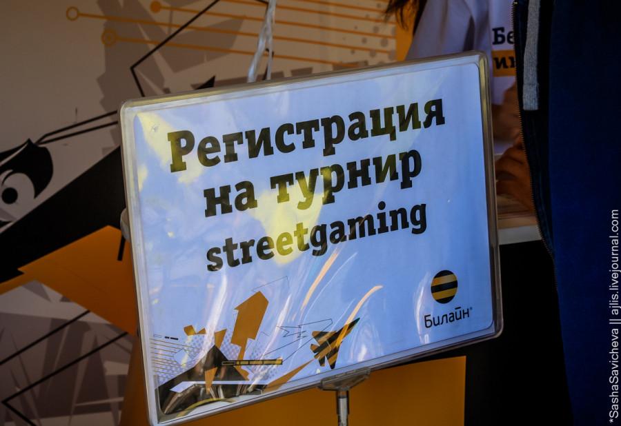 Экскурсия по Ростову и фестиваль мобильных гонок