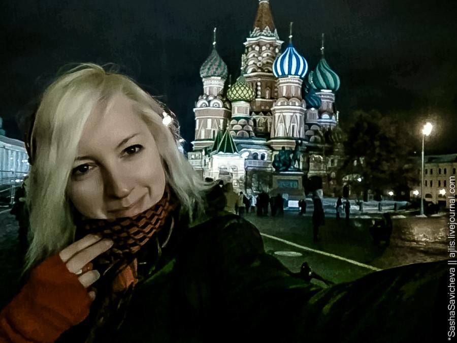 Красивая вечерняя любимая Москва