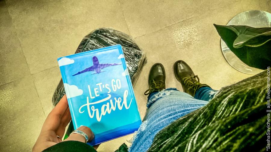 Путешествия 2017 - итоги