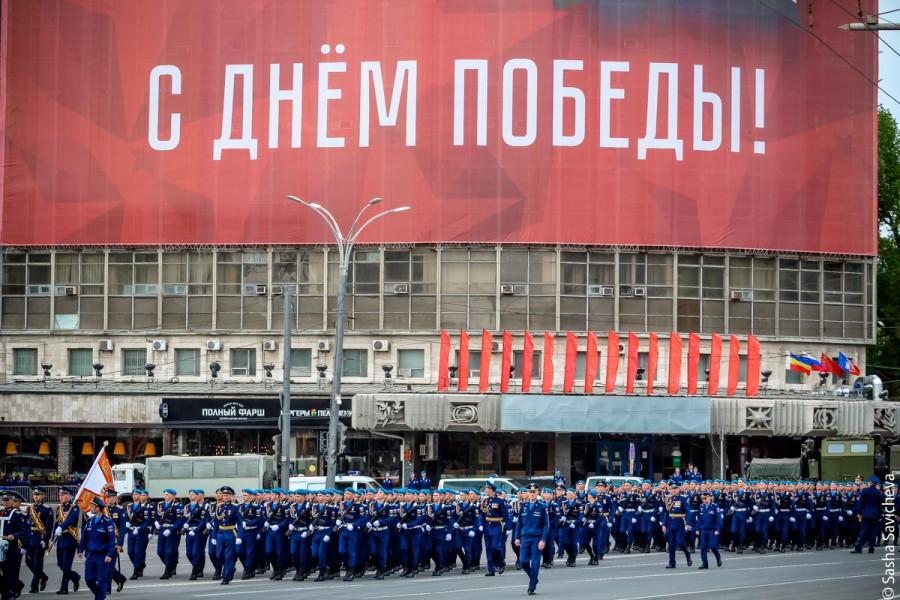 Парад Победы в Ростове, 9 мая 2018