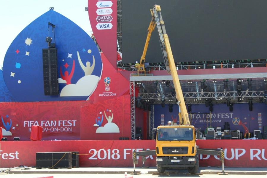 Фестиваль болельщиков FIFA в Ростове