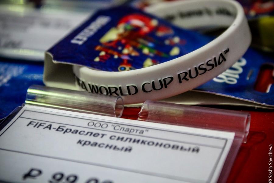 Официальные фан-шопы ЧМ-2018 в Ростове