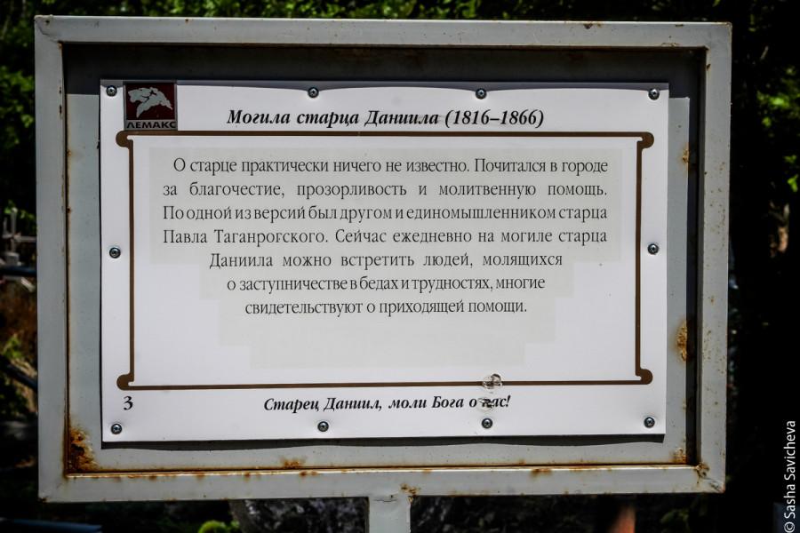Таганрог фото Саша Савичева