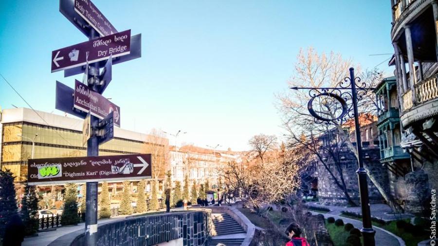 Моя Грузия: улицы Тбилиси. Фото  - Саша Савичева