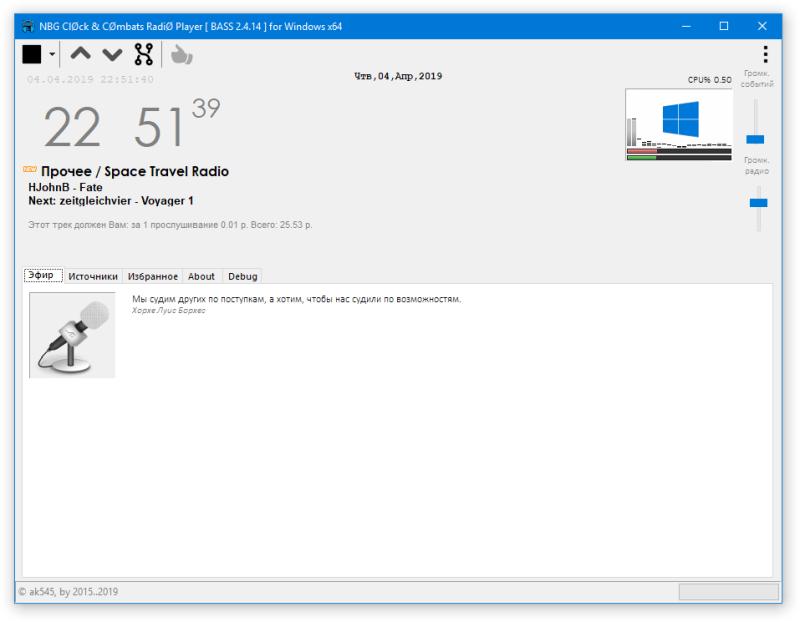 NBG ClØck & CØmbats RadiØ Player [BASS 2.4.14] for Windows x64