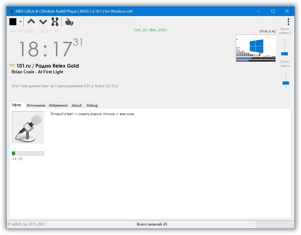 NBG ClØck & CØmbats RadiØ Player [BASS 2.4.16.1] for Windows x64
