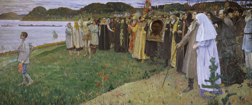 На Руси (Душа народа). 1915-1916 Михаил Васильевич Нестеров