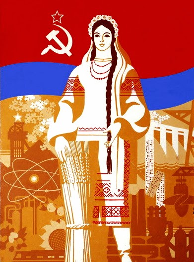 Ukraina_USSR
