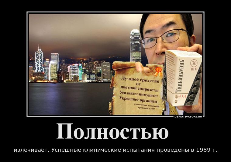 тяньаньмынь.png