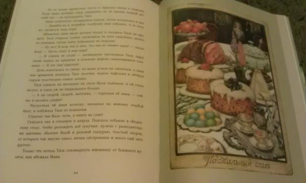 Козловский читает рассказ про бабушку