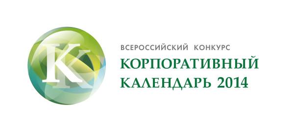 Logo_KK_G1_2014