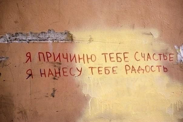 нанесупричиню