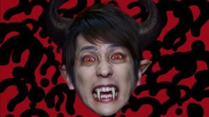 devil nino