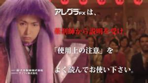 purpleohno