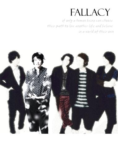 Fallacy-1