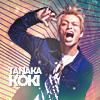 Tanaka_koki_icon_by_akanida (39).png
