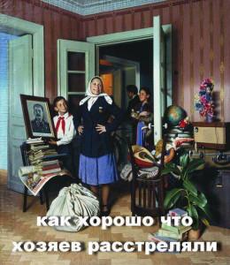 Александр Иванович Лактионов Переезд на новую квартиру
