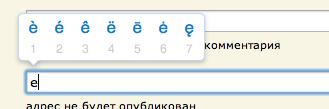 Снимок экрана 2013-05-28 в 23.50.50