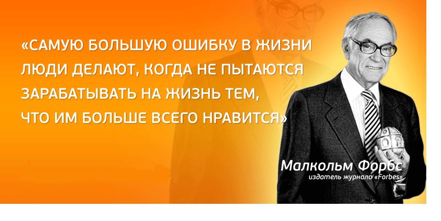 одежды Петропавловске-Камчатском высказывания о рекламе известных людей такое балансовая