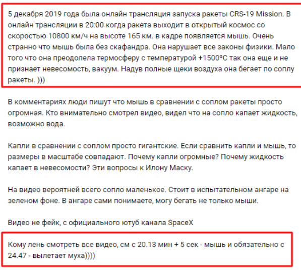 MouseMask_Comment2