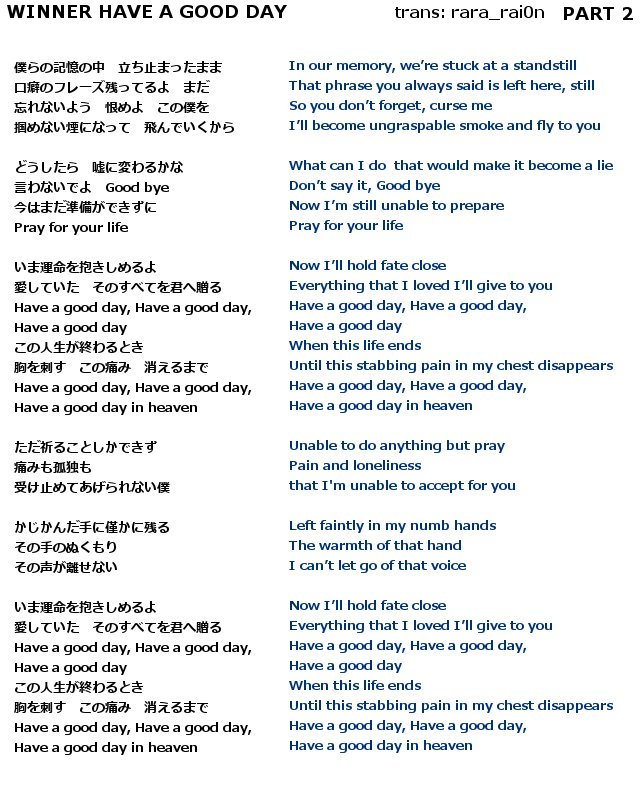 have a good day lyrics 2