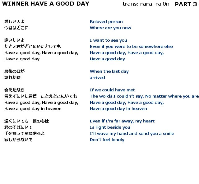have a good day lyrics 3