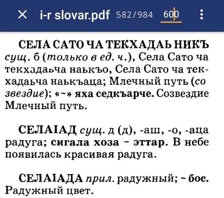 IMG_20200402_190027.jpg