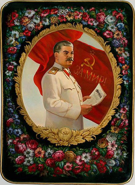 Сталин_поднос