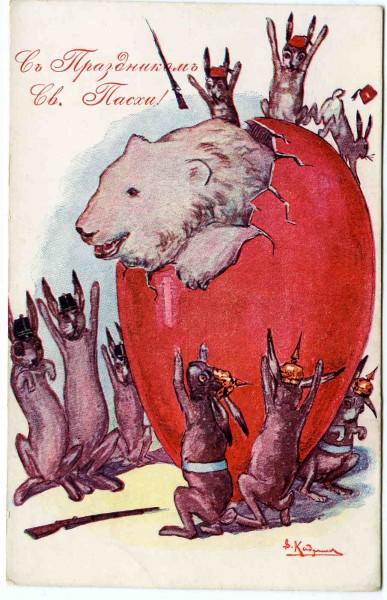 В.Кадулин_2_1915